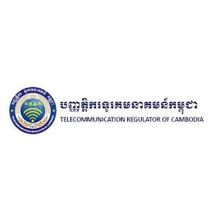 Telecommunication Regulator of Cambodia